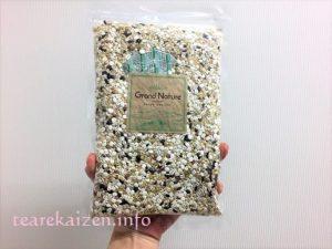 グランナチュレ21雑穀米3