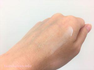 米肌 澄肌ト美白ライアルセット9
