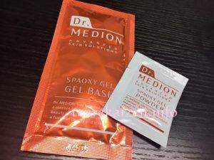 ドクターメディオン炭酸パックトライアル2