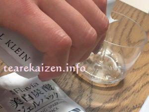 薬用フラビア炭酸ジェルパック6