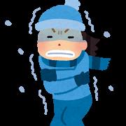 外気が冷たい