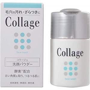 持田ヘルスコラージュ洗顔パウダー