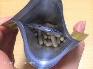 乳酸菌革命3