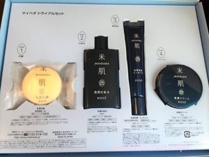米肌トライアルセット2