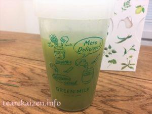 グリーンミルク5