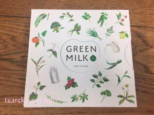 グリーンミルク7