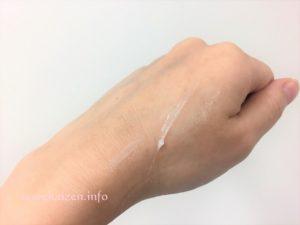 米肌 澄肌ト美白ライアルセット12