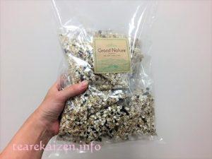 グランナチュレ21雑穀米2