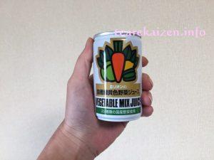 ミリオン国産緑黄色野菜ジュース2