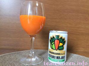 ミリオン国産緑黄色野菜ジュース5