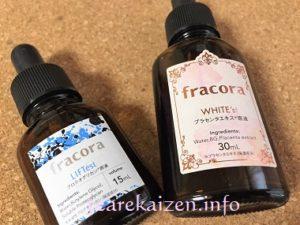 フラコラ プロテオグリカン原液2