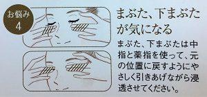 ラメラエッセンス効果的な使い方4.3