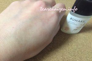 琉白トライアル 化粧水4