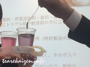 竹塩石鹸premium8