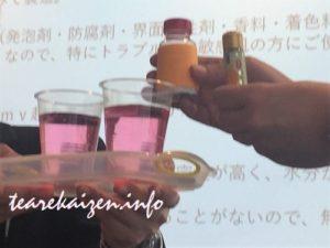 竹塩石鹸premium6