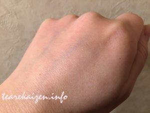 竹塩石鹸プレミアム9