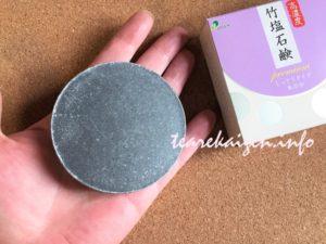 竹塩石鹸プレミアム11