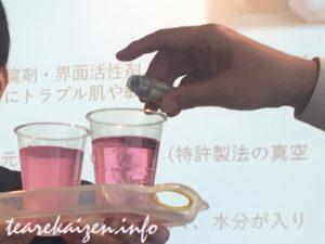 竹塩石鹸premium7