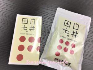 白井田七3